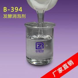 供应发酵消泡剂 求购发酵消泡剂 中联邦厂家低价直销