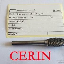 欧洲进口旋转锉厂家_CERIN