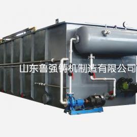 供应优质钢制平流式溶气气浮机
