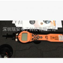 英国离子PhoCheckTiger PCT-LB-00 VOC气体检测仪PCT-LB-04