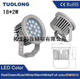 新开模LED投光灯18w 城市景观照明LED投光灯 18W彩色RGB投光灯