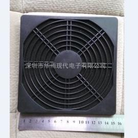 15050风扇防尘网罩 150塑胶网罩 厂家直销现货