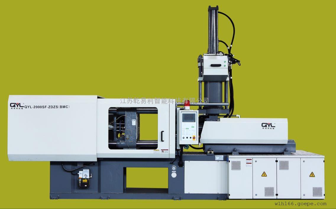 高强度卧式自动加料BMC\DMC\SMC注射成型机