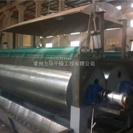 酵母液双滚筒刮板干燥设备HG-1800
