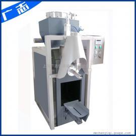 瓷砖胶砂浆包装机 瓷砖胶砂浆打包机 自动计量包装机