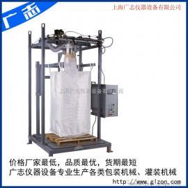 上海广志专业提供生产 高精度 吨袋包装机 吨包机械