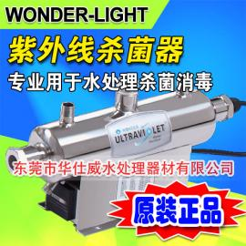 华南供应水处理专用GN-2杀菌器WONDER-LIGHT高效杀菌器GD-2