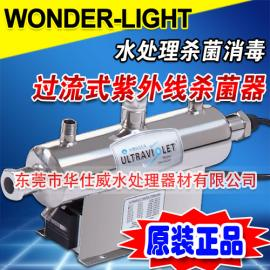 美��wonder light紫外��⒕�器紫外�UV�⒕�器ET-35