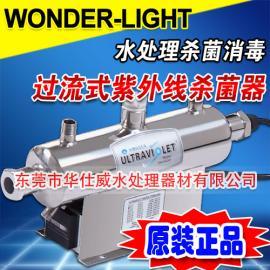武汉直销美国wonderlight紫外线杀菌器污水厂ES-24