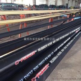 厂家供应 液压油管 钢丝缠绕液压油管 高压胶管 橡胶软管