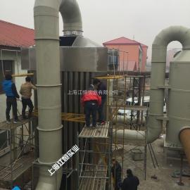 工业废气处理上海江恒工业废气处理北京赛车