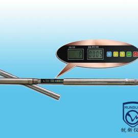 KXP―2D小口径数字罗盘测斜仪(井斜仪)