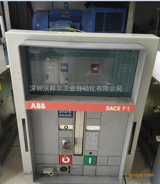 电柜断路器合不上闸维修