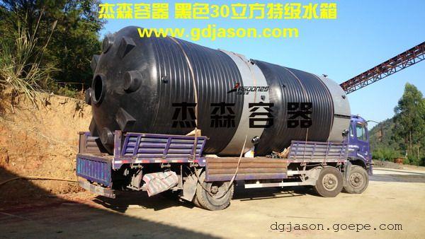 10立方漂水桶