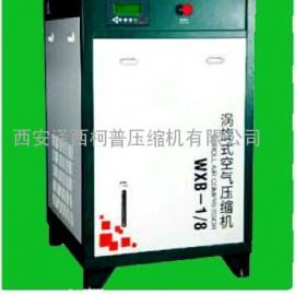 无噪音涡旋式空压机 涡旋式空压机 WXB-0.6/10 陕西空压机