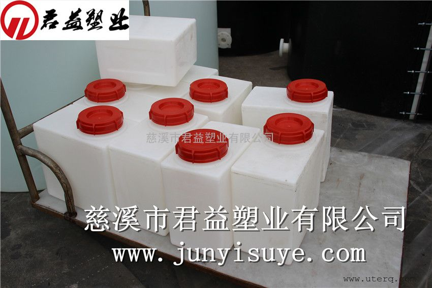 自动售水机水箱塑料 自动售水机机箱厂家报价 纯水塑料桶
