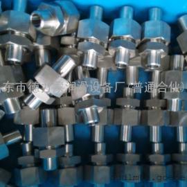 批量供应焊接式管接头、焊接接头、焊接式端直通接头