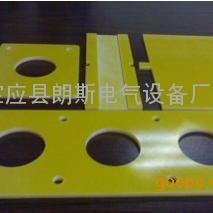 定做耐高温绝缘垫片/ 厂家生产加工电工垫圈