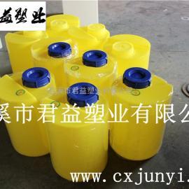 君益牌圆形PE加药桶40L60L80L100L150L
