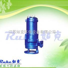 单相电绞刀切割潜水泵