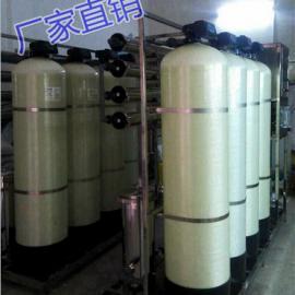 广东海水淡化设备 苦咸水淡化设备 反渗透设备