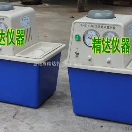 精达仪器SHZ-D(Ⅲ)循环水多用真空泵