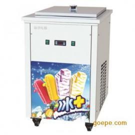 成都冰棍机,成都雪糕冰棒机