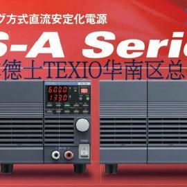 德士Texio 直流安定化开关电源PS20-40A
