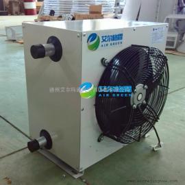 艾尔格霖专业生产5TS中温热水暖风机 纯铜管加热器暖风机
