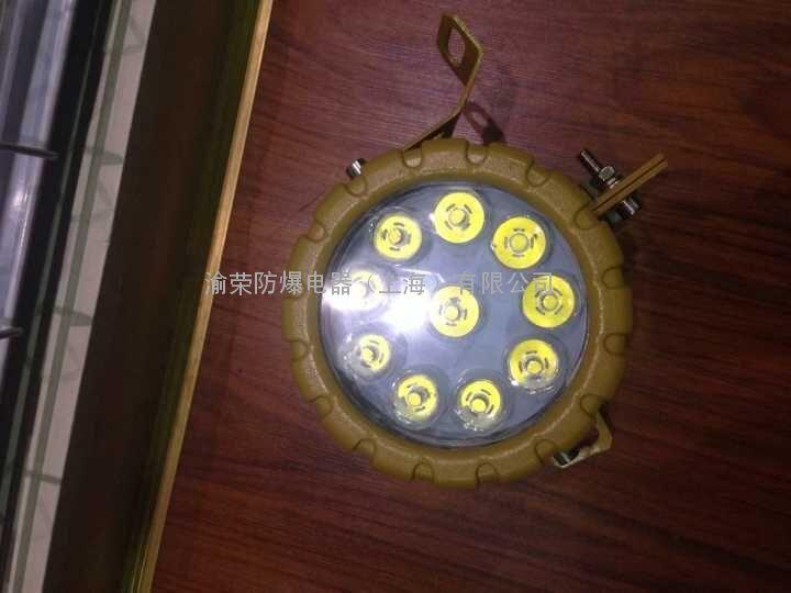 太原市专业LED防爆视镜灯渝荣防爆特价