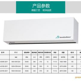 RM-4009S-3D/Y �x心式大功率�b控�犸L幕�C