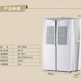 除湿机家用静音抽湿器 空气净化抽湿机吸湿器