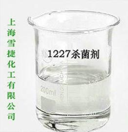 1227杀菌剂(45%)