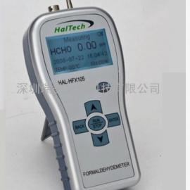 赛纳威HAL-HFX105手持式阿尼林查看仪阿尼林速测仪阿尼林速测仪
