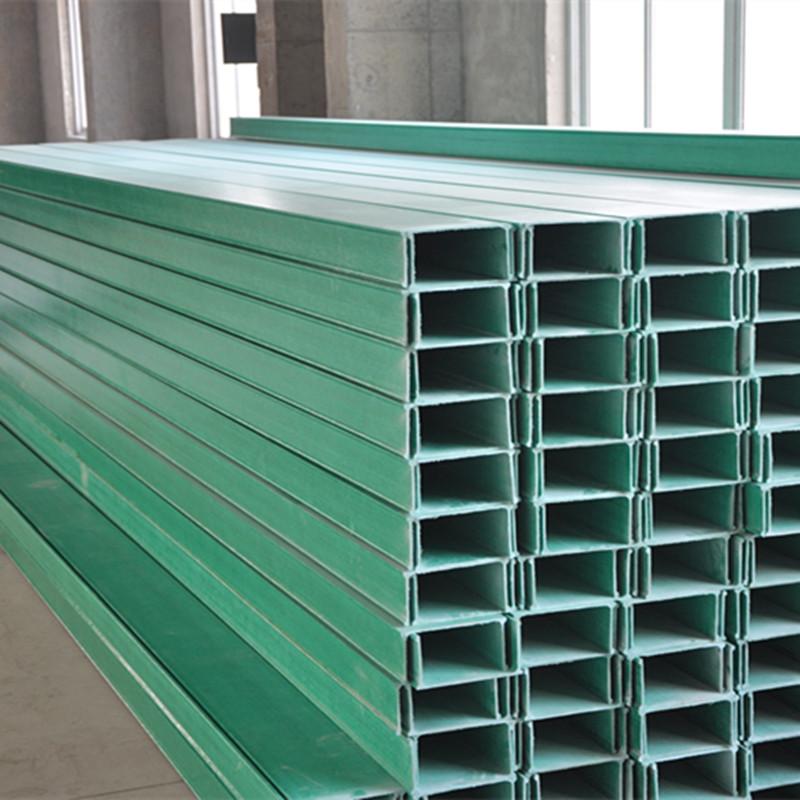 200*150 200*100玻璃钢电缆桥架