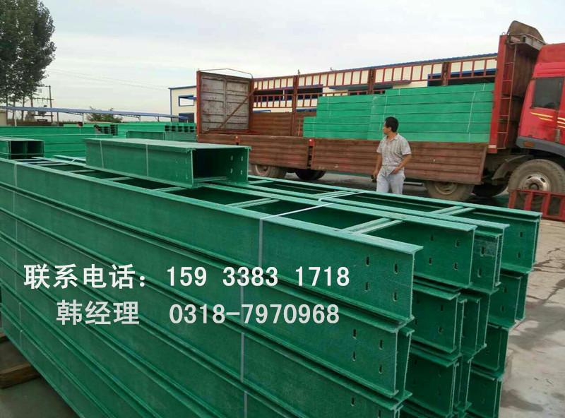 200*150梯式玻璃钢桥架/高强度耐酸碱电缆桥架