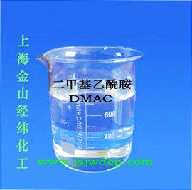 二甲基乙酰胺