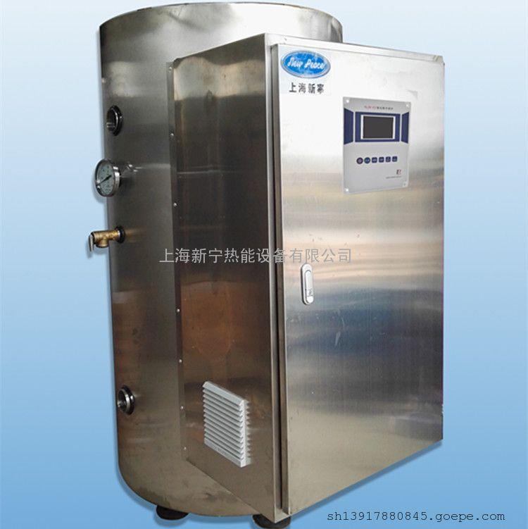 455升储水式电热水器图片