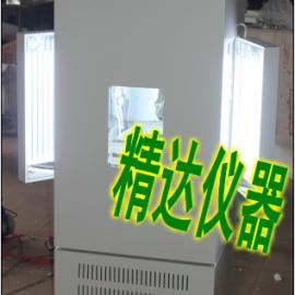 精达仪器JD-2GZ光照双层振荡培养箱