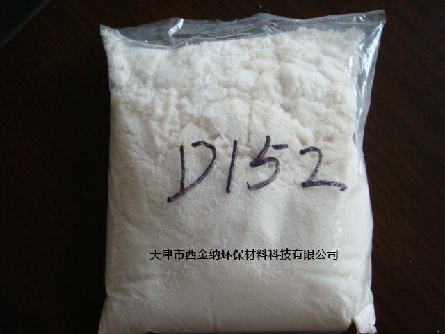 D152大孔弱酸性阳离子交换树脂