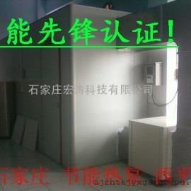 热泵果品烘干设备 热泵蜜钱烘干设备