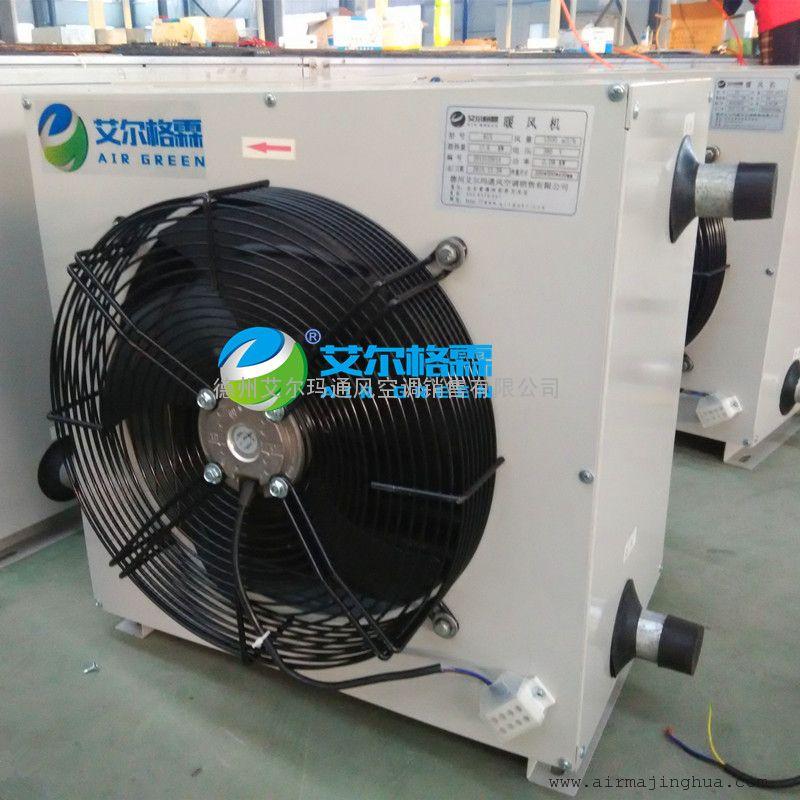 冬季促销4TS中温热水型暖风机