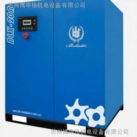 昆山空压机保养昆山空压机厂家昆山博莱特空压机BLX-20A