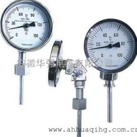 华强牌WSSXP-481带热电阻远传双金属温度计
