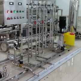 符合药典标准GMP规范纯化水设备