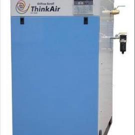 陕西 阿耐思特岩田-无油涡旋压缩机SLPJ-22B 医用、食品用空压机