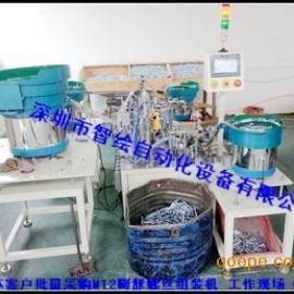 强力壁虎膨胀螺丝器自动组装机