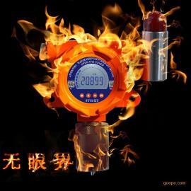 在线式氢气检测仪 固定式氢气探测器 厂家直销 莆田系