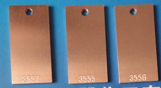 科力方牌 紫铜标准腐蚀试片 厂家直销