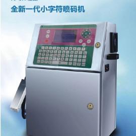 山东潍坊领新达嘉LINX喷码机维修保养配件销售服务中心